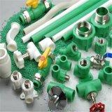 Prix des matières premières en plastique résistant à la chaleur du tuyau de raccord de tuyauterie en plastique de PPR 90 degré Coude à filetage mâle