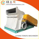Kleine hölzernes Chip-Hammermühle-Schleifmaschine für Verkauf