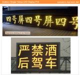 Affichage LED jaune unique en plein air Module (P10)