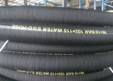 La entrega de la espiral de manguera de succión de agua el tubo de aspiración tubos flexibles de goma