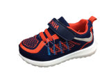 Chaussures Runing Flyknit occasionnel des chaussures de sport Kids 20304-3