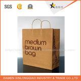 최신 판매 공장 가격 OEM 환경 친절한 종이 봉지
