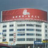 Exposição de anúncio curvada superior do quadro de avisos de Trivison do telhado