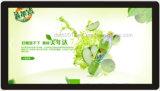 An der Wand befestigter DigitalSignage LCD, der 22 Zoll-Anzeigen-Spieler-interaktiven Touch Screen bekanntmacht