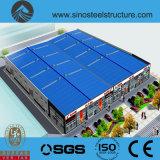 Сборные стальные конструкции супермаркет (TRD-009)