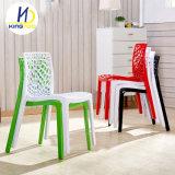 Empilage en plastique solide Cruvyer Armless Loisirs chaise de salle à manger