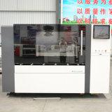 Machine de découpage intelligente sûre et fiable de laser de fibre