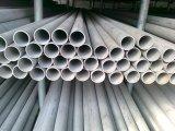ASTM tubo ferritico/austenitico senza giunte e saldato di A790/A790M dell'acciaio inossidabile