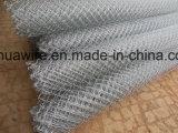 Ячеистая сеть звена цепи PVC Coated для загородки (7*7)