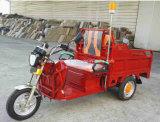 貨物のための工場販売2016の新しい電気三輪車