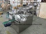 비등성 정제 포장지 포장기 (BSJ-40)