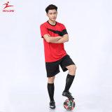 عالة أحمر - حارّة عمليّة بيع تصديد كرة قدم عكوس جرسيّ لأنّ رجل