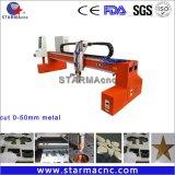 El pórtico de plasma de alta calidad CNC Máquina de corte para metal 0-50mm