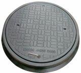 Крышка люка -лаза 600 mm SMC сверхмощная декоративная C250