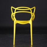 Cheap jardin Chaise de l'arbre en plastique jaune