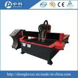 1325 Plasma CNC para entalhar Roteador da Máquina