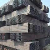 강철 I 광속 빌딩 구조 Gradeq235/Ss400