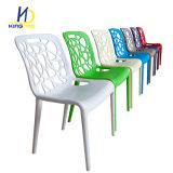 Réplique de gros de chaise de plastique chaise de salle à manger du restaurant
