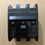 De professionele MiniatuurStroomonderbreker Van uitstekende kwaliteit van de Fabriek Th202
