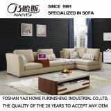 居間の家具の現代デザインファブリックソファー(FB1113)