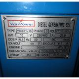 有名なエンジンのディーゼル電気発電機
