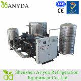 Refrigerador de refrigeração água do parafuso do glicol do leite com recuperação de calor