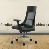 Высоко задний самомоднейший стул задачи шарнирного соединения сетки Hyl-1059