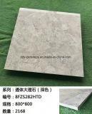 Piedra natural caliente de la baldosa cerámica del suelo del mármol de la venta