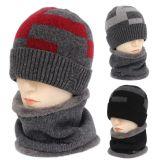 남자의 겨울에 의하여 뜨개질을 하는 모직 베레모 모자 및 Neckerchief 세트