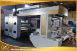 Печатная машина 6 цветов высокоскоростная Flexographic с керамическим Anilox