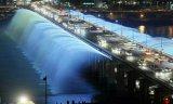 La luz exterior/Ad/puente de luz luz luz/edificio/aluminio/pared de la luz de 7W de luz LED de color blanco bañador de pared