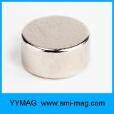 N52 D15xh9 Aimants en néodyme Aimants en forme de disque à vendre