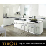 小さく白いキャビネットの台所家具Tivo-0241h