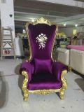 Re pranzante moderno Chair della presidenza per la presidenza cinque stelle della mobilia dell'hotel