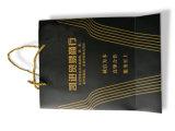 Impresión de encargo estampada caliente de la bolsa de papel del bolso del regalo de la alta calidad