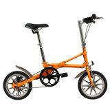 скорость стали углерода 14inch одиночная один Bike секунды складывая (YZ-6-14)