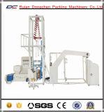 La máquina de extrudado de la película de la cremallera del bloqueo del uno mismo para el embalaje empaqueta (DC-BC500)