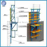 構築のための自動上昇ブラケットの型枠システム