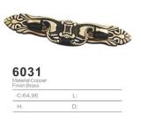 Tirón de cobre amarillo antiguo de la maneta de la cabina del tirón de la maneta 2016 (2031)