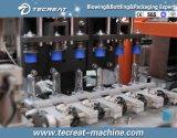 Máquina que moldea del animal doméstico del soplo automático lleno de la botella