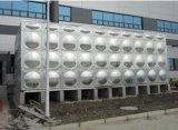 De aangepaste Tank van de Opslag van het Water van het Roestvrij staal