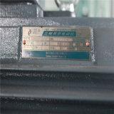 CNC 유압 깎는 기계 QC12k-4X2500