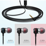 Byunite EH-205 professionnel écouteurs intra-auriculaires d'aspiration magnétique Metal Heavy écouteurs qualité sonore de basse de la musique