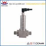 발전소 사용 차별 압력 전송기