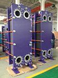 水またはオイルまたはビールまたはミルク冷却のステンレス鋼、チタニウムのGasketedの版の熱交換器