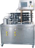 يشبع آليّة [3ل-150ل] مختبر نوع لبن معقّم