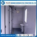 中国の供給商業ISOの軽い鋼鉄プレハブモジュラー移動式プレハブの家