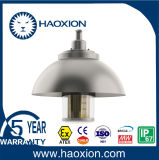 耐圧防爆LED産業ライト