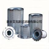 Separatore di olio dei pezzi di ricambio 39863865 per i compressori d'aria di IR