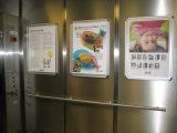 Fournisseurs d'ameublement mural à paroi en Chine-Acrylique-Porte-affiche